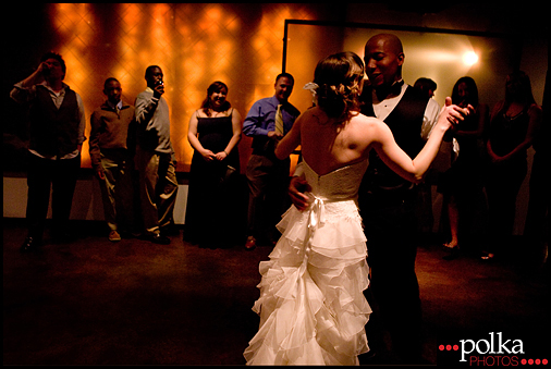 wedding first dance photographer